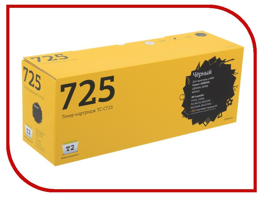 Картридж T2 TC-C725 для Canon i-Sensys LBP6000/HP LaserJet P1102/1102w/Pro M1132/M1212nf/M1214nfh compatible laser printer toner reset chip for hp laserjet p1102 1102w pro m1132 1212nf 1214nfh 1217nfw cartridge ce 285a