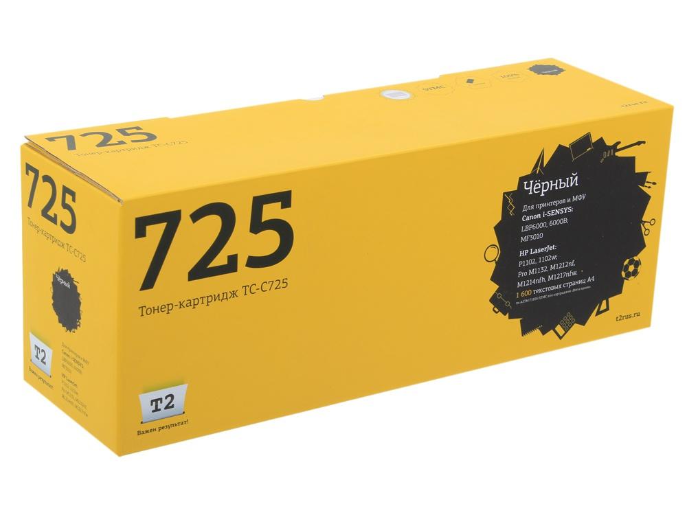Картридж T2 TC-C725 (схожий с Canon 725) для Canon i-Sensys LBP6000/HP LaserJet P1102/1102w/Pro M1132/M1212nf/M1214nfh картридж t2 tc c729b для canon i sensys lbp7010c 7018c hp laserjet pro cp1025 1025nw pro 100 mfp
