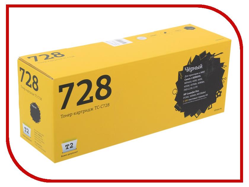 Картридж T2 TC-C728 для Canon i-Sensys MF4410/MF4430/MF4450/MF4550d/MF4570dn/MF4580dn/HP LaserJet Pro P1566/P1606dn/M1536dnf картридж t2 tc c725 для canon i sensys lbp6000 hp laserjet p1102 1102w pro m1132 m1212nf m1214nfh