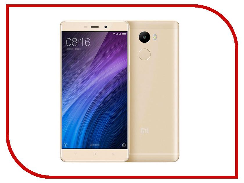 Сотовый телефон Xiaomi Redmi 4 2Gb RAM 16Gb Gold<br>