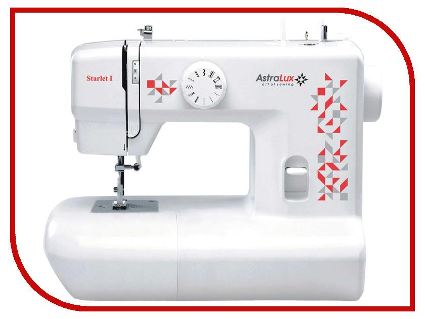 Швейная машинка Astralux Starlet I astralux q603 швейная машинка