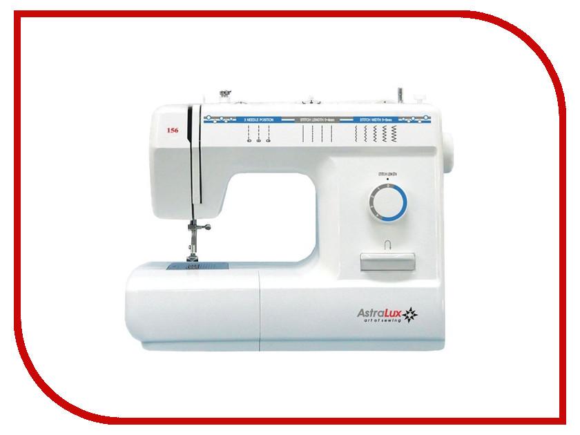 Швейная машинка Astralux 156 швейная машинка astralux 156