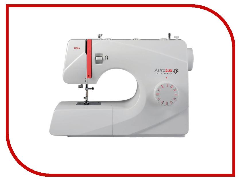 Швейная машинка Astralux K50A швейная машинка astralux dc 8371