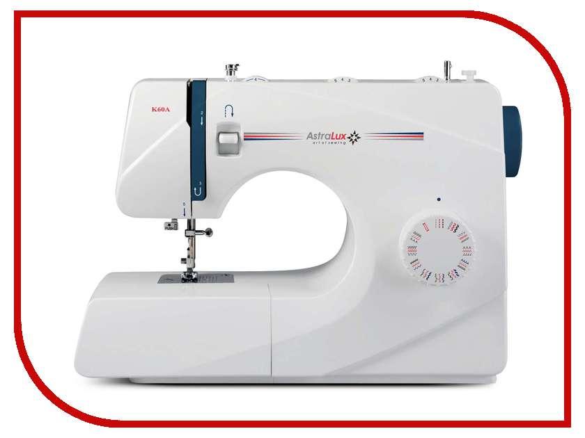 Швейная машинка Astralux K60A