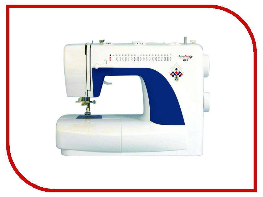 Швейная машинка Astralux 221 микро швейная машинка