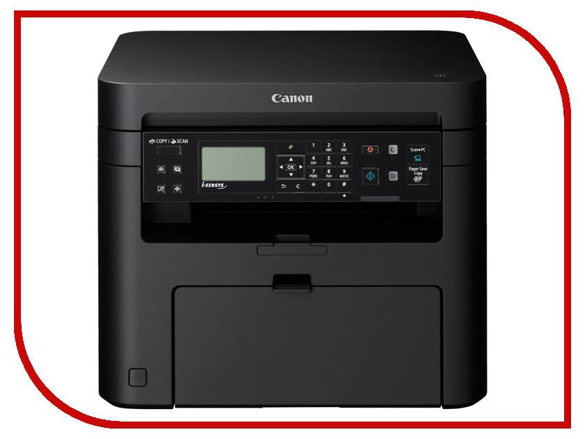 МФУ Canon i-SENSYS MF231 принтер canon i sensys colour lbp653cdw лазерный цвет белый [1476c006]