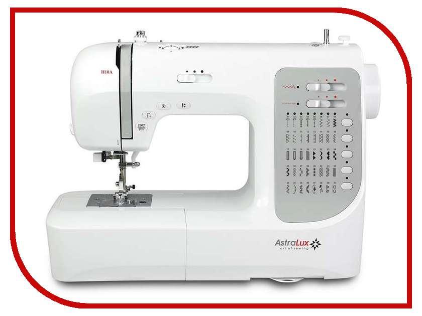 Швейная машинка Astralux H10A цена и фото