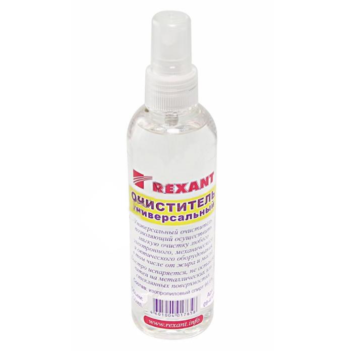 Очиститель универсальный Rexant 200ml 09-4105