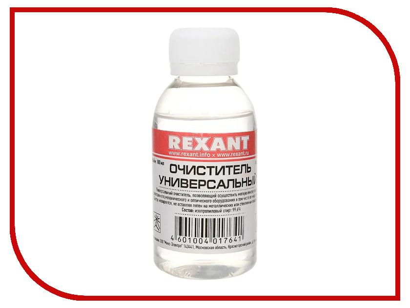 Очиститель универсальный Rexant 100ml 09-4101