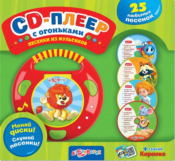 Пособие Книжка-игрушка Азбукварик Песенки из мультиков 4630014081113 / 4680019280851