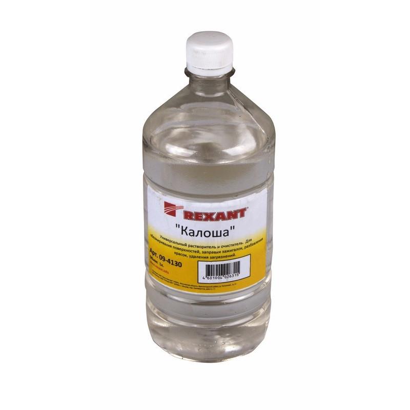 Универсальный растворитель-очиститель Rexant Калоша 1000ml 09-4130