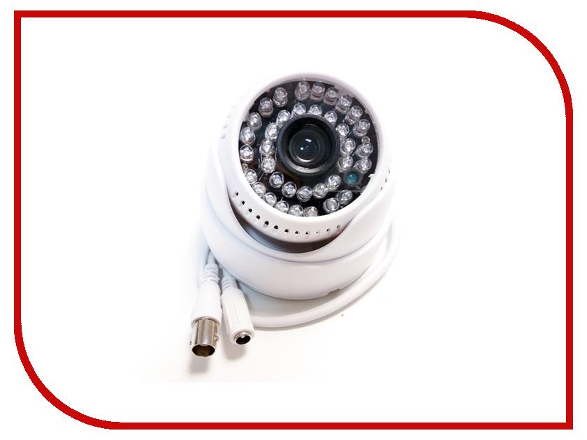 AHD камера VStarcam AHD H7812