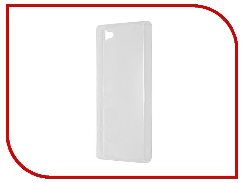 все цены на Аксессуар Чехол Sony Xperia Z5 Compact E5823 Svekla Transparent SV-SOE5823-WH онлайн