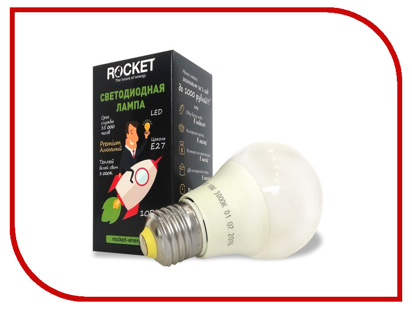 Лампочка Rocket 10W 3000K E27 R10w3000e27al<br>