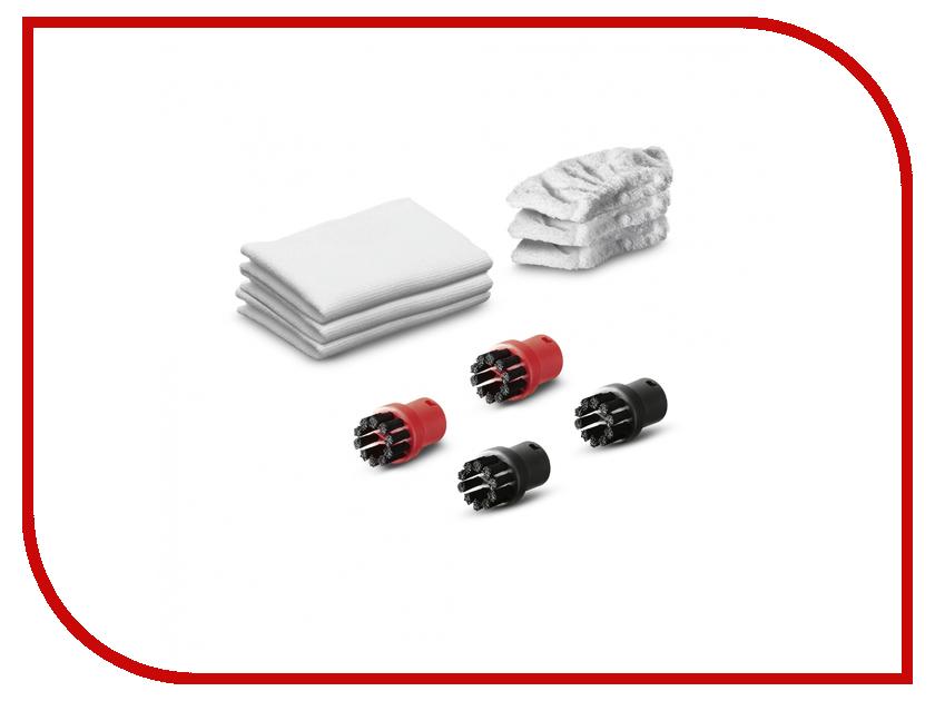 Аксессуар Karcher 28632150 - набор насадок для пароочистителя