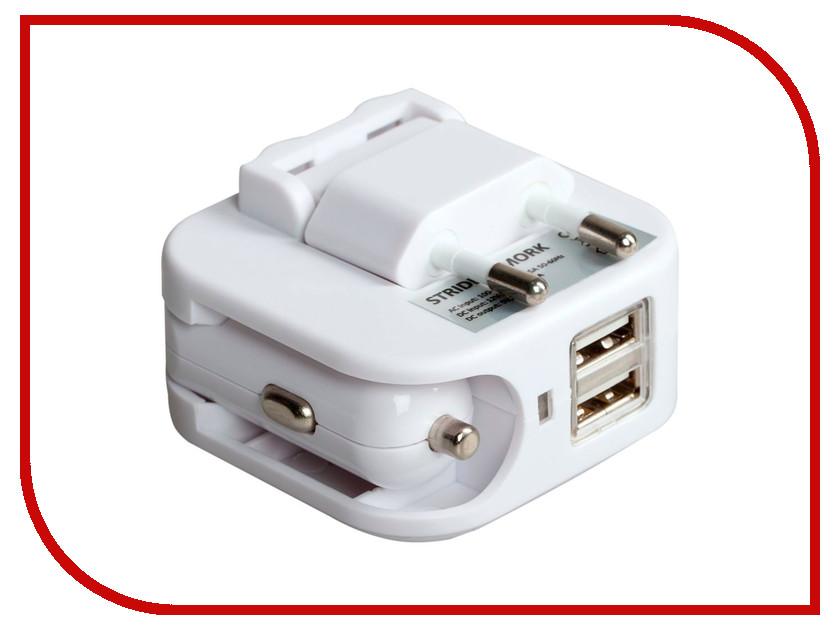 Зарядное устройство Stride Vemork White<br>