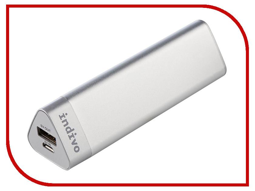 все цены на Аккумулятор Indivo stuckBank 2600mAh Silver онлайн