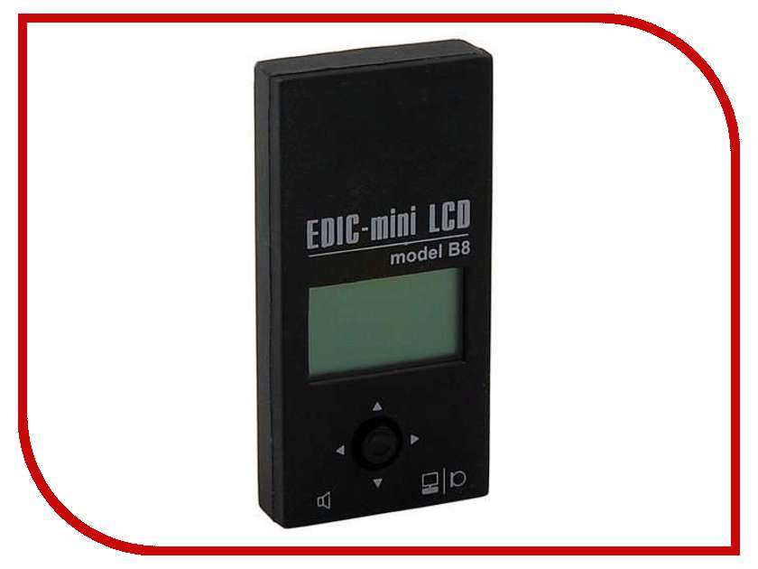 Диктофон Edic-Mini LCD B8-17920 - 2Gb Black