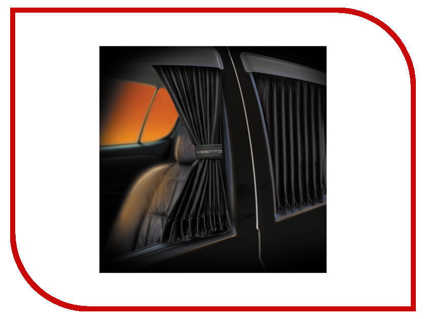 Шторки Autoland Vestito L 42-48cm/50cm 1702335-156 BK<br>