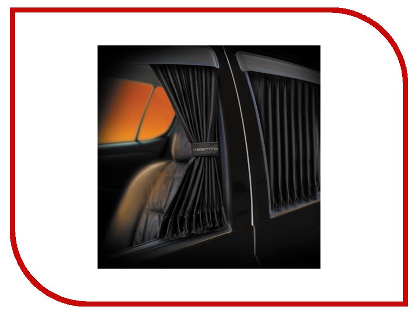 Шторки Autoland Vestito L 42-48cm/60cm 1702335-166 BK