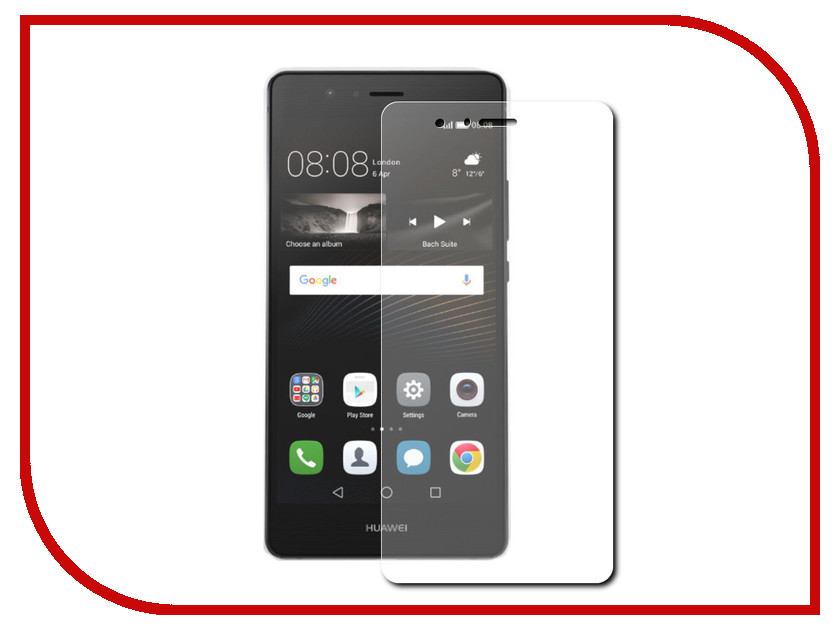 Аксессуар Защитное стекло Huawei P9 Lite Cojess Glass PRO+ 0.33mm