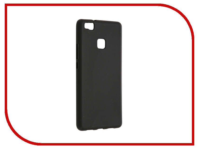 Аксессуар Чехол Huawei P9 Lite Cojess Silicone TPU Black матовый<br>