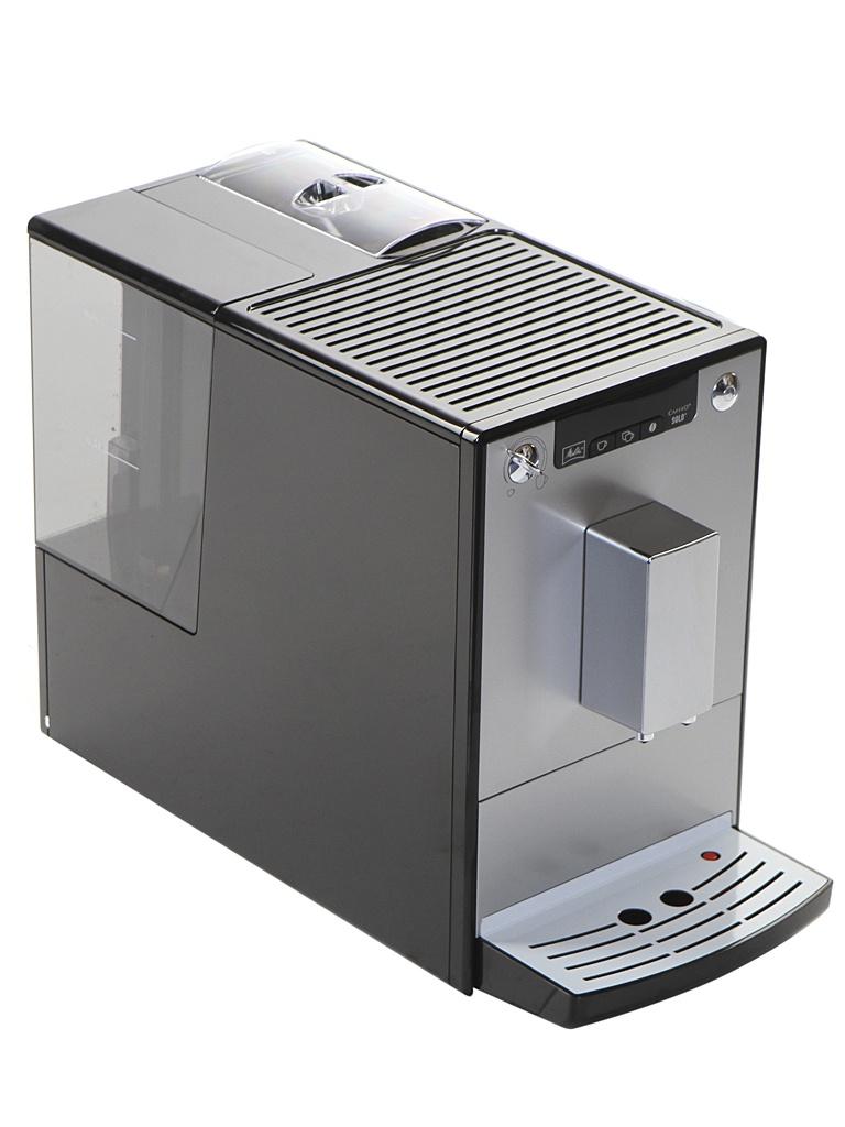 Кофемашина Melitta Caffeo Solo Pure Silver E 950-103