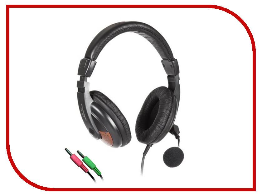 все цены на Гарнитура Cosonic CD-760MV Black онлайн
