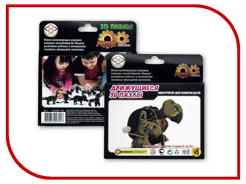 3D-пазл Action Puzzle Черепаха HWMP-06