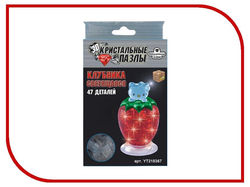 3D-пазл Crystal Puzzle Клубника L New YT218367