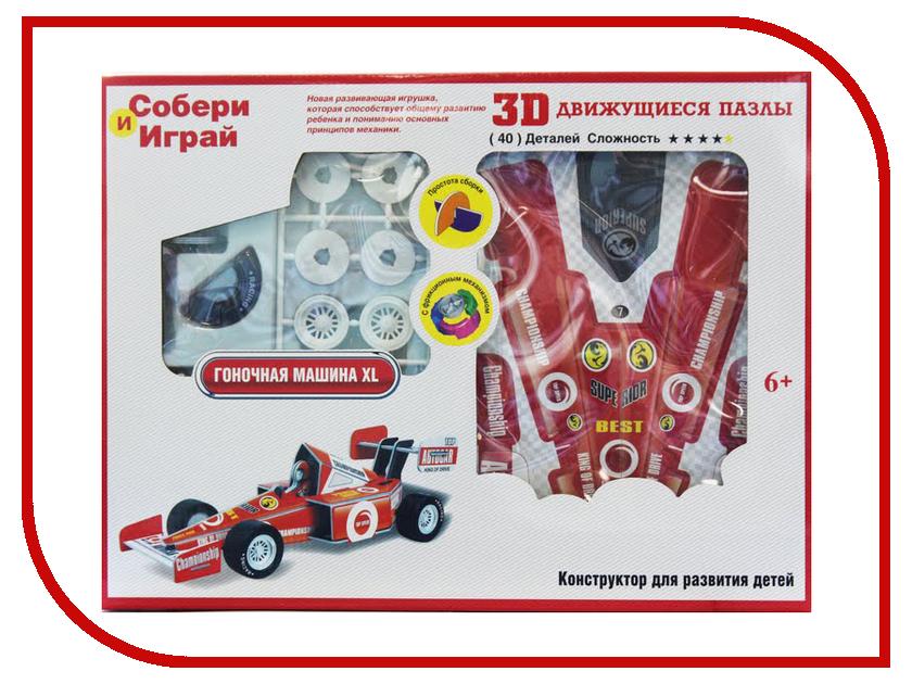 3D-пазл Action Puzzle Гоночная Машинка XL Red D029332