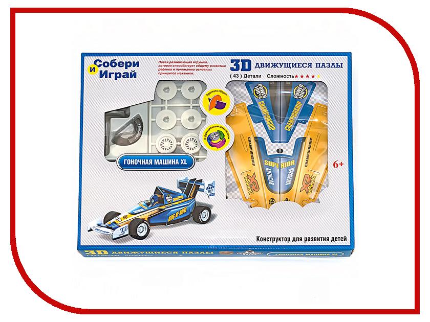 3D-пазл Action Puzzle Гоночная Машинка XL Blue D029335