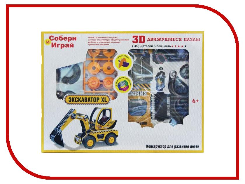 3D-пазл Action Puzzle Экскаватор XL D029334