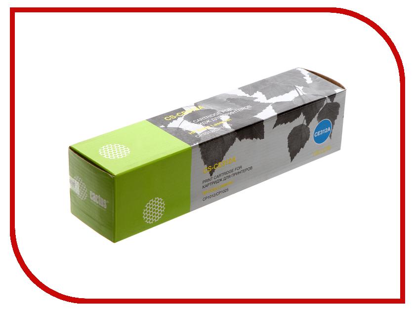 Картридж Cactus CS-CE312A Yellow для HP LJ CP1012Pro/CP1025 тонер картридж cactus cs ep22s