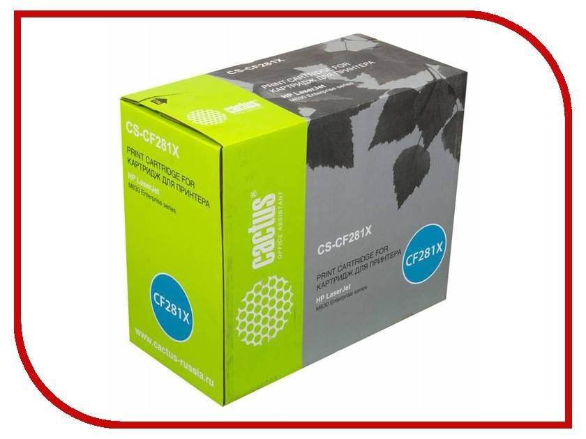 Картридж Cactus CS-CF281X Black для HP LJ Ent M630/M605dn/M606dn/M605x<br>