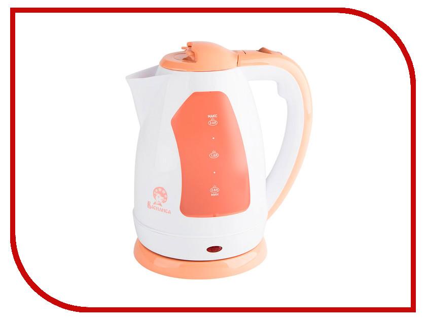 Чайник Василиса Т2-1500 White-Beige транспортер т2 т3 г хмельницкий купить