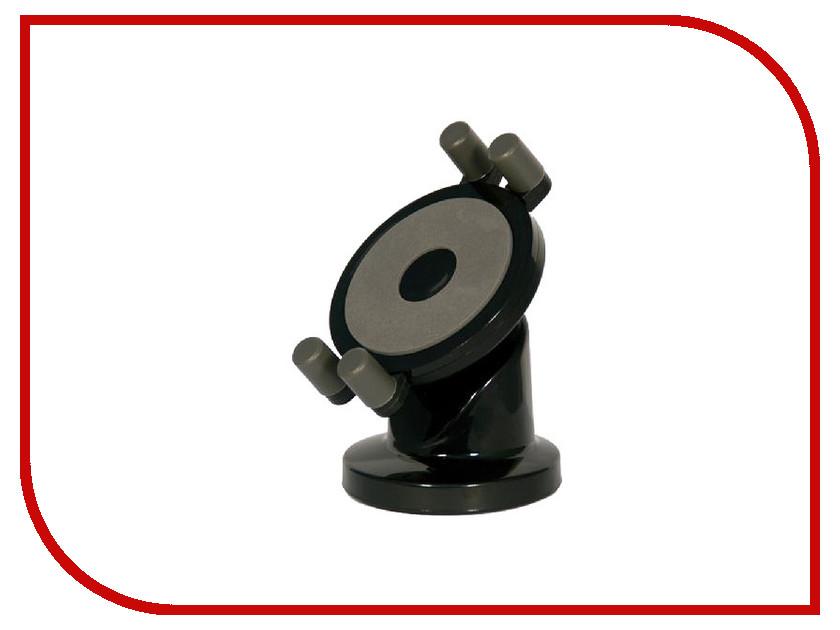 Держатель Nova Bright 35-65mm 39764<br>