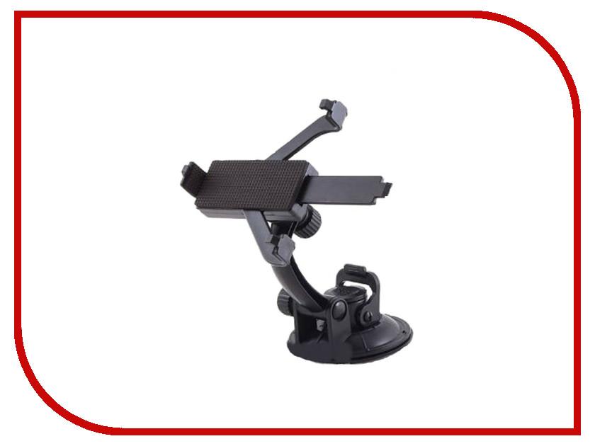Держатель Nova Bright 105-205mm 44413