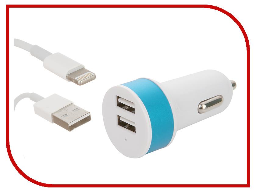 Зарядное устройство Solomon Lightning 1-2.1A 2 USB Blue