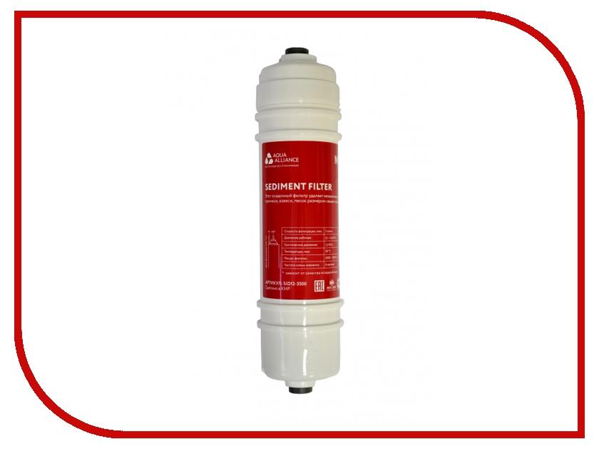 Фильтр для воды Aquaalliance SID-M-12I