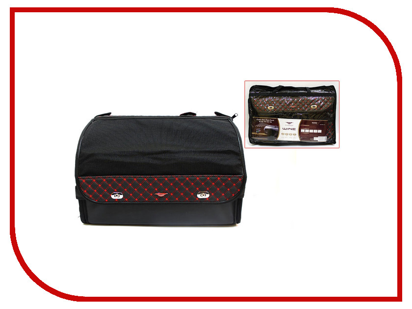 Органайзер AUTOBAN 47x33x30cm Black-Red 37853