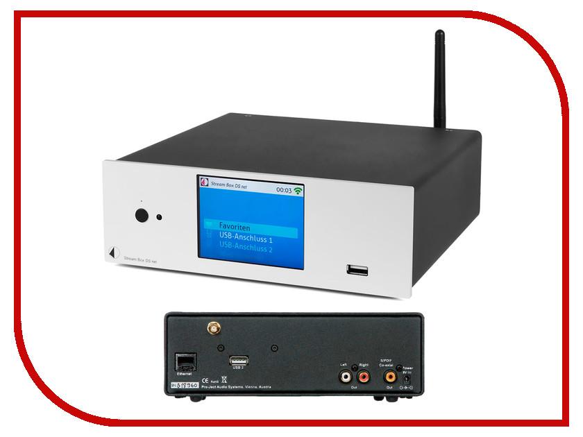 Медиаплеер Pro-Ject STREAM BOX DS net Silver<br>