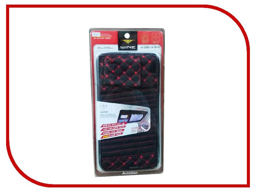 Органайзер AUTOBAN Держатель CD дисков Black-Red 37865