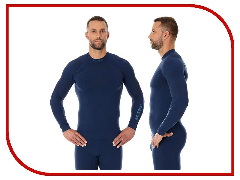 Рубашка Brubeck Nilit Heat XXL Blue мужская