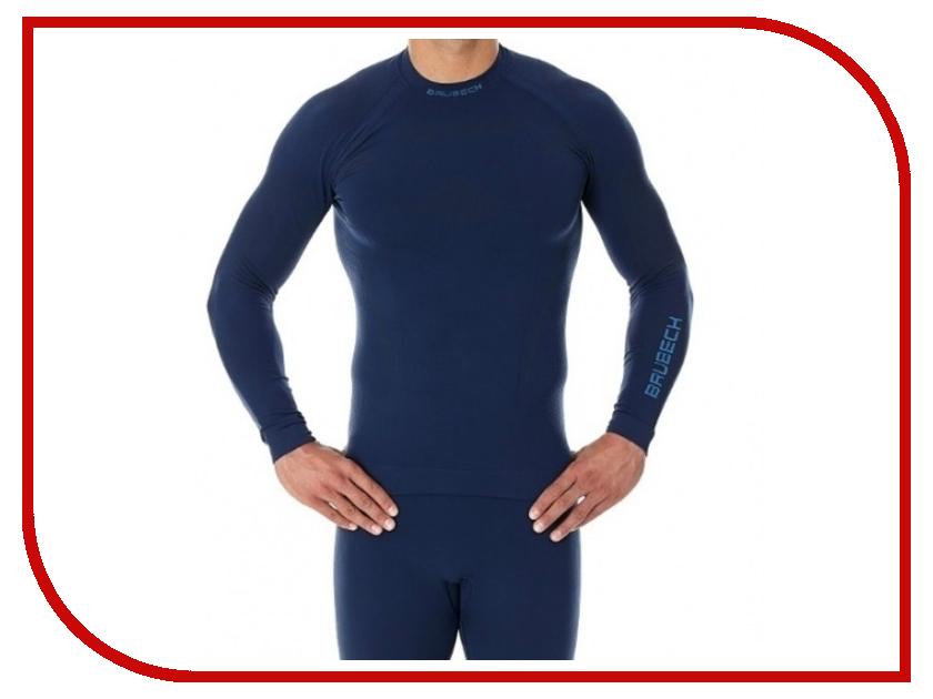 цена Рубашка Brubeck Nilit Heat XL Blue мужская онлайн в 2017 году