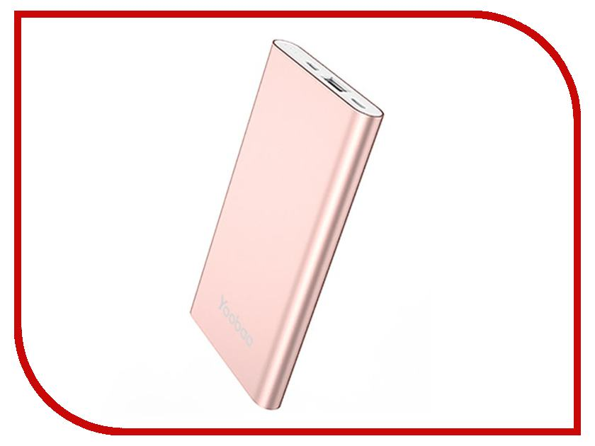 Аккумулятор Yoobao Power Bank PL5 5000mAh Pink Gold