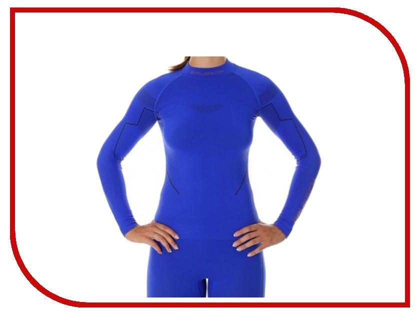 цена Рубашка Brubeck Nilit Heat Cobalt XL женская онлайн в 2017 году