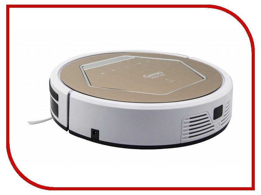 Пылесос-робот Genio Profi 260 Latte<br>