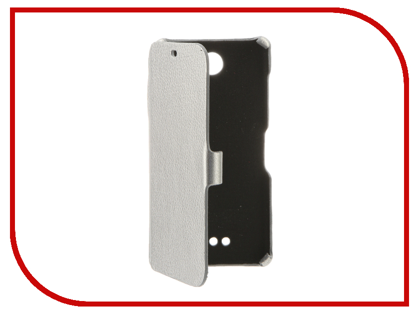 Аксессуар Чехол BQ BQS-5070 Magic Cojess Ultra Slim Book Экокожа флотер Silver<br>