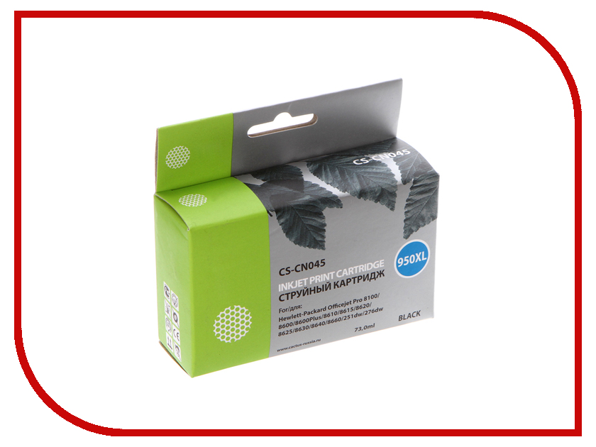 Картридж Cactus CS-CN045 №950XL для HP DJ Pro 8100/8600 Black картридж cactus 520 cs pgi520bk black